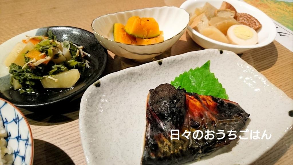f:id:katakotoya:20161215202948j:plain