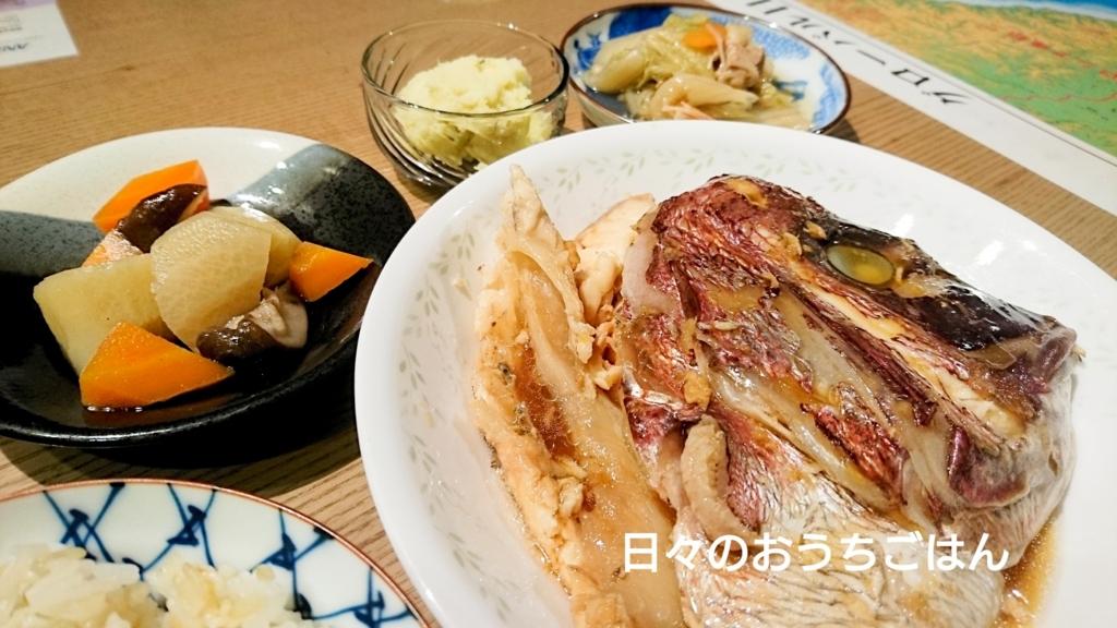 f:id:katakotoya:20161217163635j:plain
