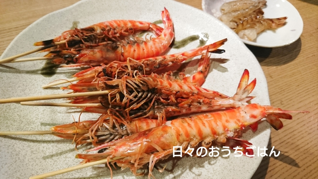 f:id:katakotoya:20161219212201j:plain