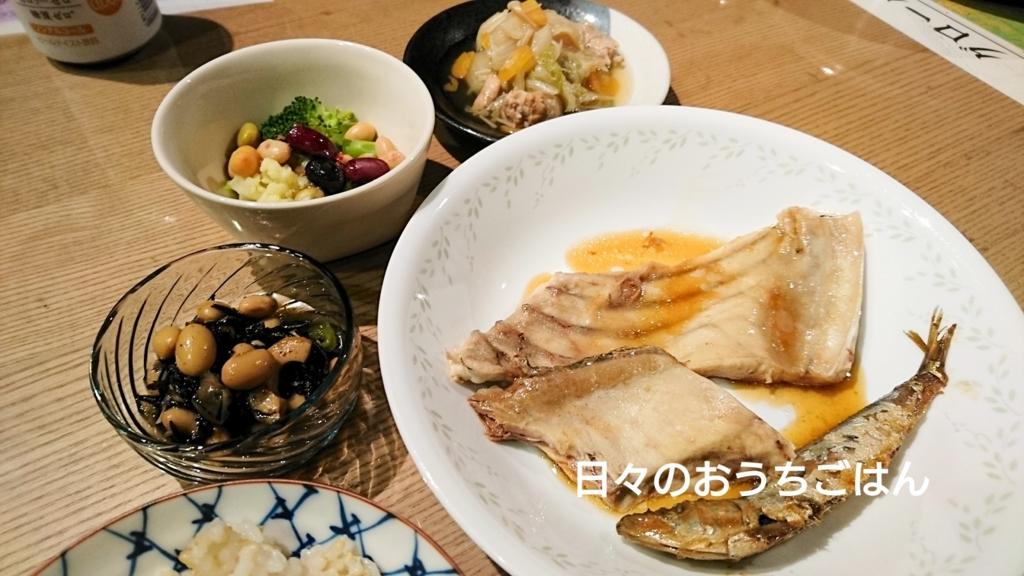 f:id:katakotoya:20161221175451j:plain