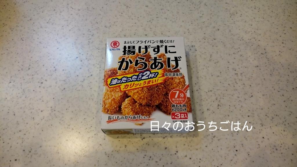f:id:katakotoya:20161222204608j:plain