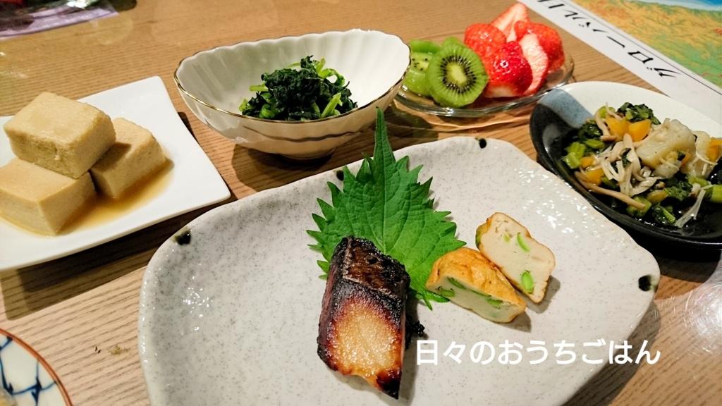f:id:katakotoya:20161223211849j:plain