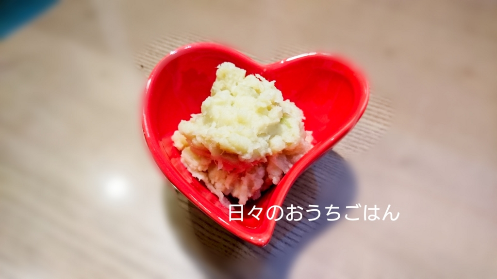 f:id:katakotoya:20161225195516j:plain