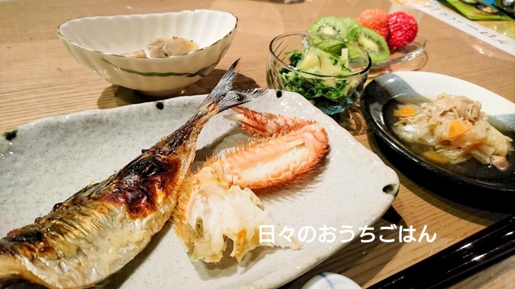 f:id:katakotoya:20161226205859j:plain