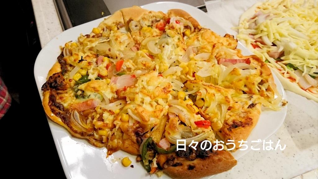 f:id:katakotoya:20161229223058j:plain