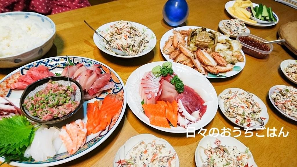 f:id:katakotoya:20161230221857j:plain