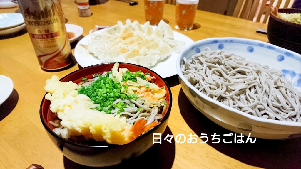 f:id:katakotoya:20161231203651j:plain