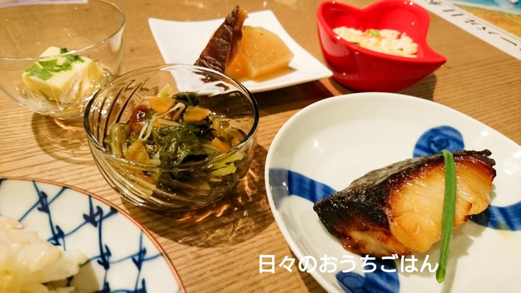 f:id:katakotoya:20170107213621j:plain