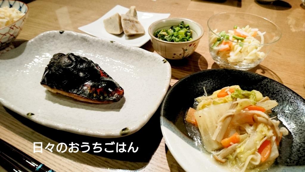 f:id:katakotoya:20170109215549j:plain