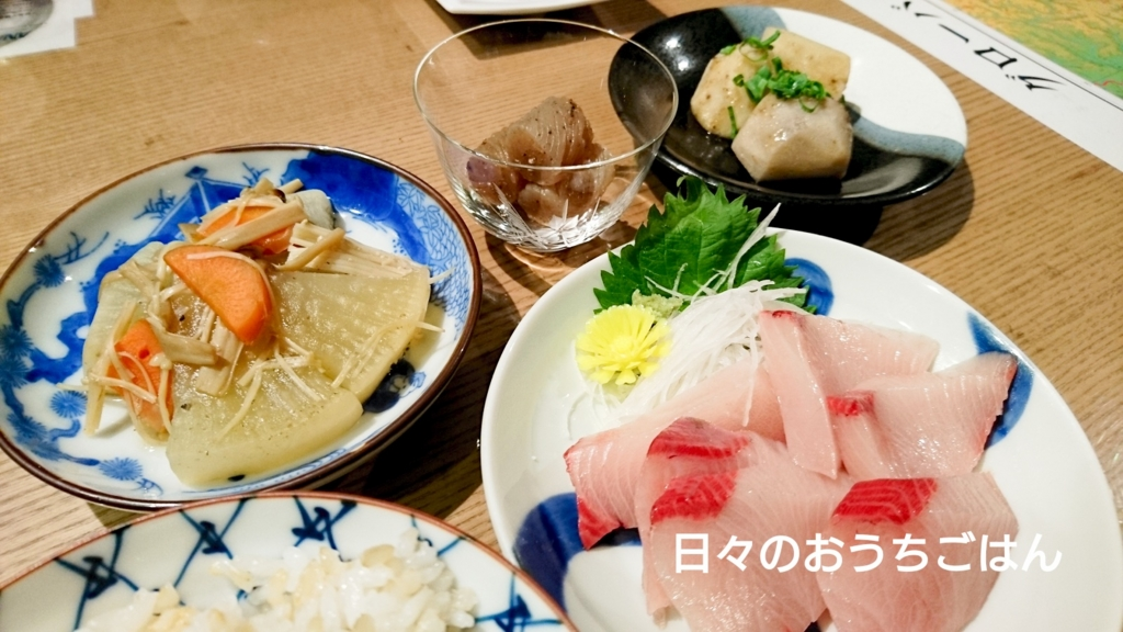 f:id:katakotoya:20170110175215j:plain