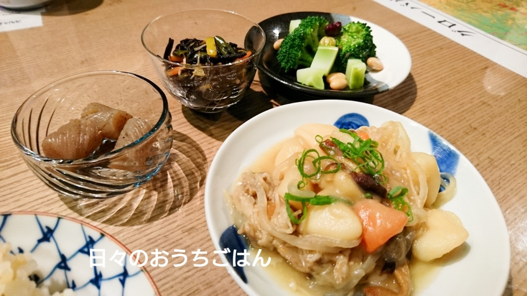 f:id:katakotoya:20170112191249j:plain