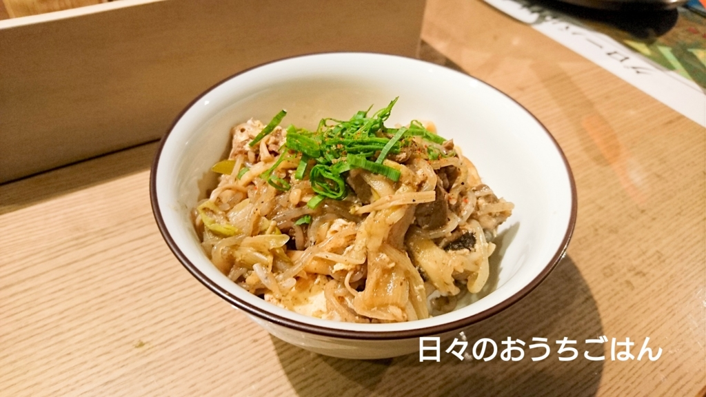 f:id:katakotoya:20170115161811j:plain