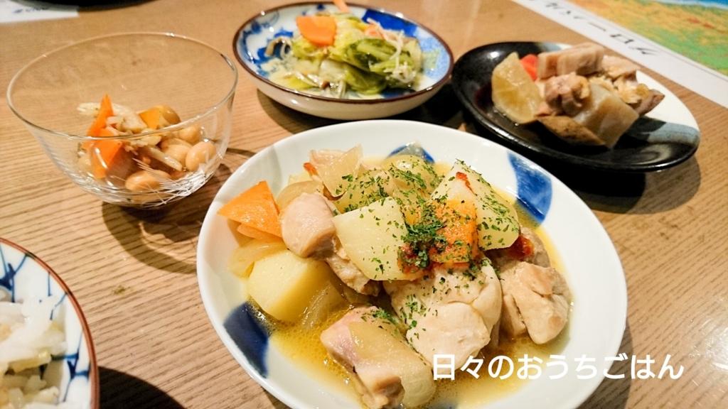 f:id:katakotoya:20170118141644j:plain