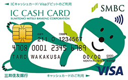 f:id:katakurikatakori:20210420172614p:plain
