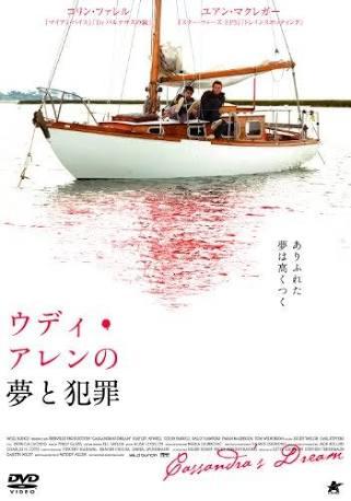 f:id:katakurikokuko:20171023083415j:plain