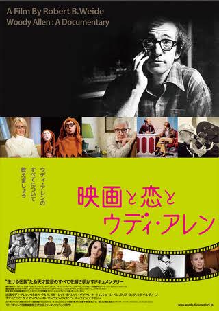f:id:katakurikokuko:20171023083612j:plain