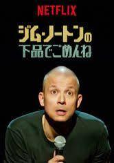 f:id:katakurikokuko:20171030192720j:plain
