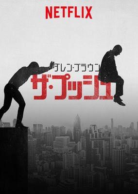 f:id:katakurikokuko:20180306220717j:plain