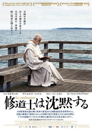 f:id:katakurikokuko:20180928213330j:plain