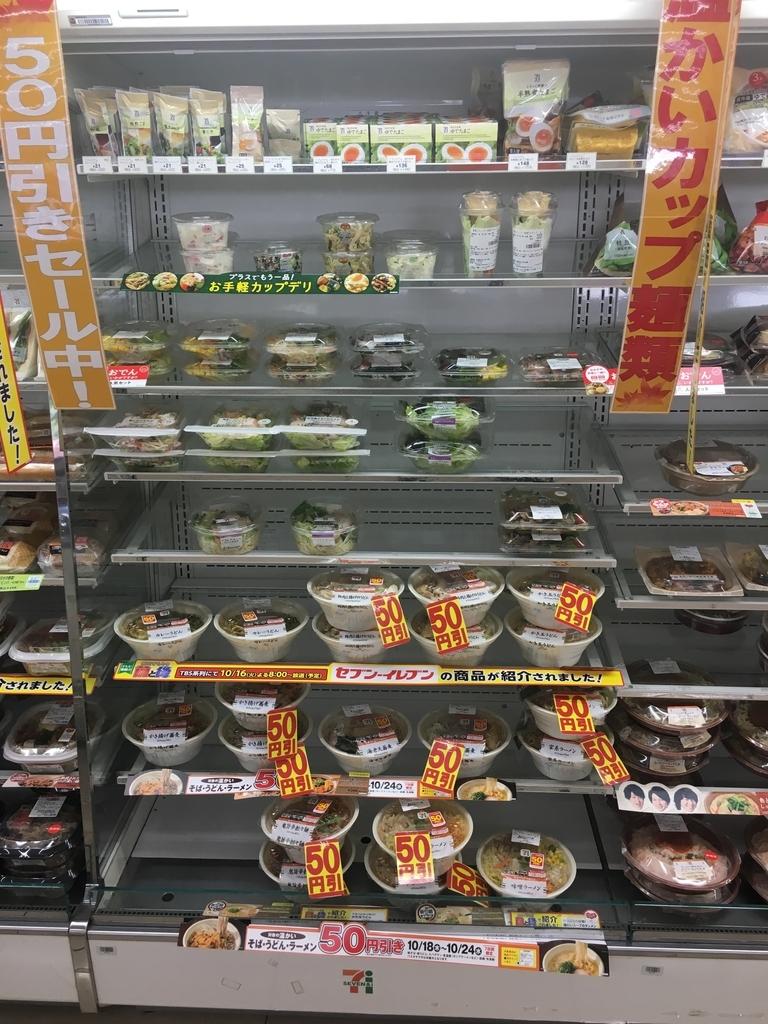 f:id:katakuru:20181019213625j:plain