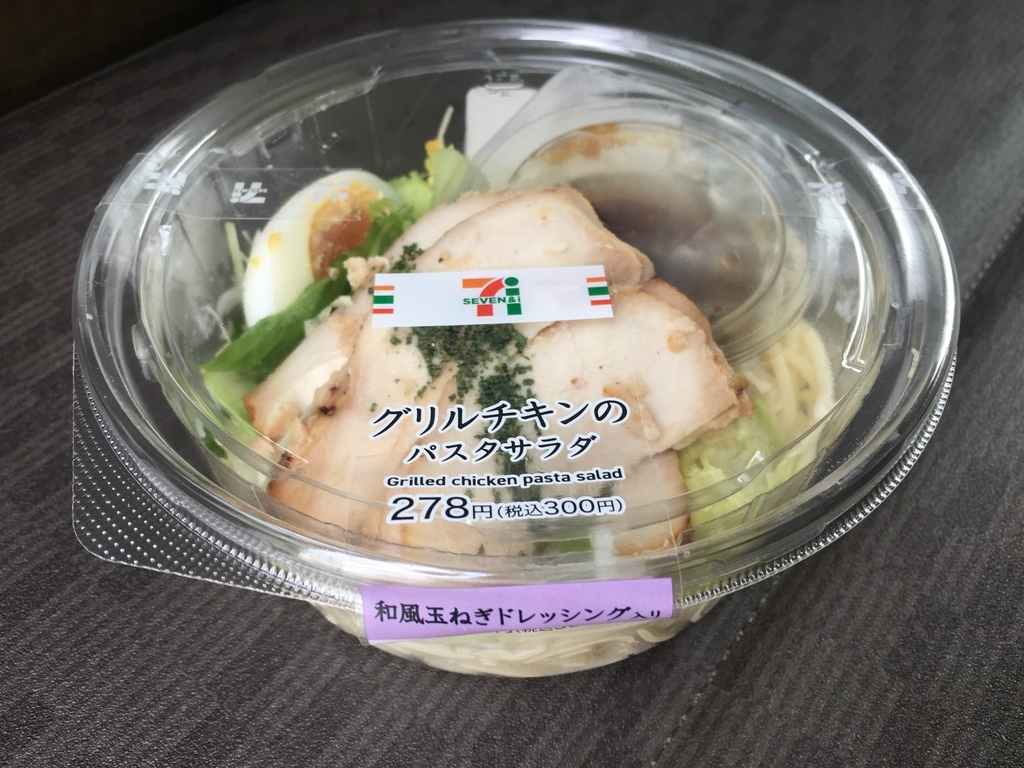 f:id:katakuru:20181019215140j:plain