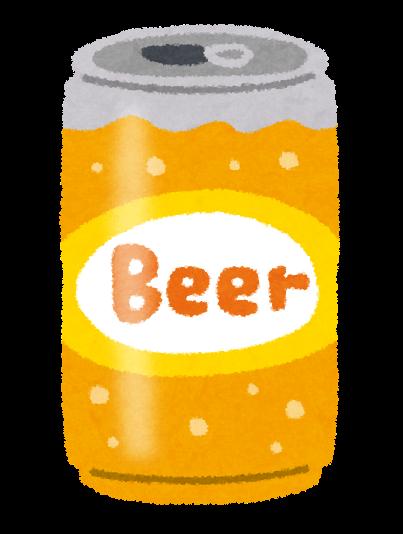 缶ビールイラスト