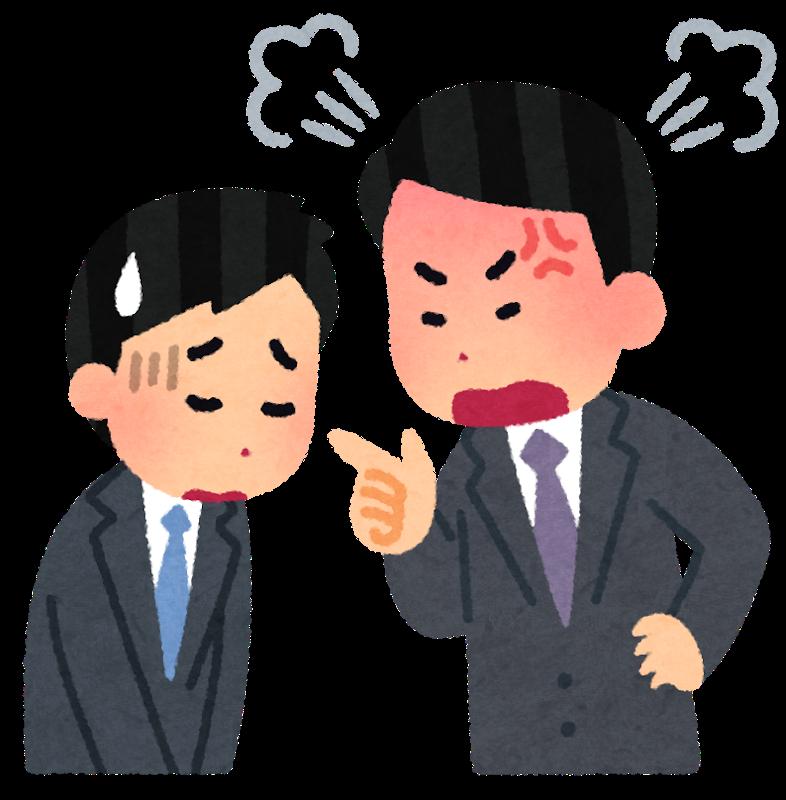 f:id:katakuru:20181125213309p:plain