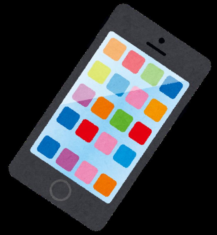 スマホイラスト(健康アプリ)