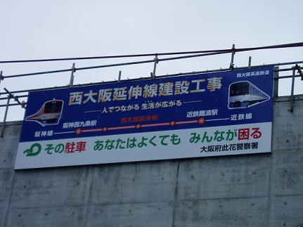 f:id:katamachi:20050709121547j:image