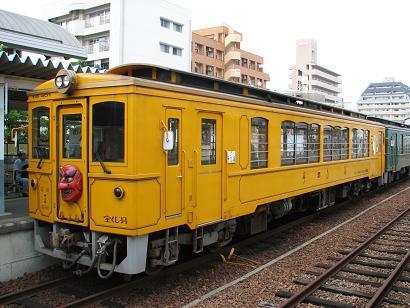f:id:katamachi:20050828155845j:image