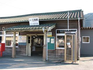 f:id:katamachi:20060109143105j:image