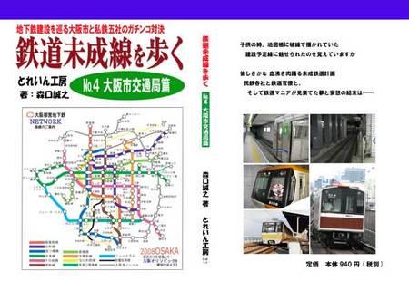 f:id:katamachi:20070806183718j:image