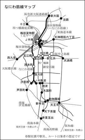 f:id:katamachi:20070829111156j:image