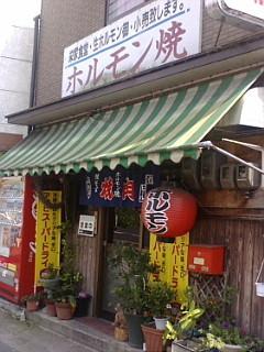 f:id:katamachi:20070902134843j:image:right