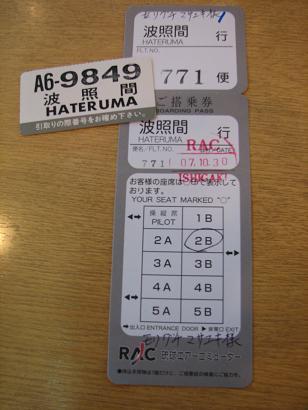 f:id:katamachi:20071030083234j:image