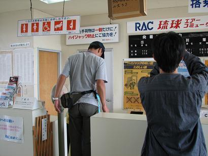 f:id:katamachi:20071030095206j:image