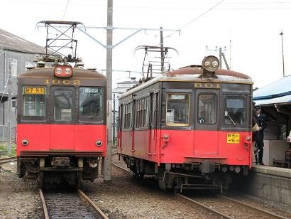 f:id:katamachi:20080203121628j:image