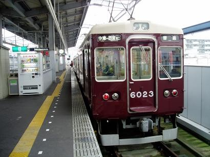 f:id:katamachi:20080312221719j:image