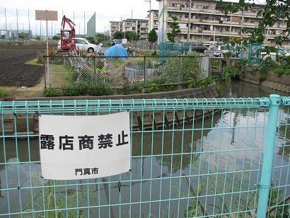 f:id:katamachi:20081017011812j:image