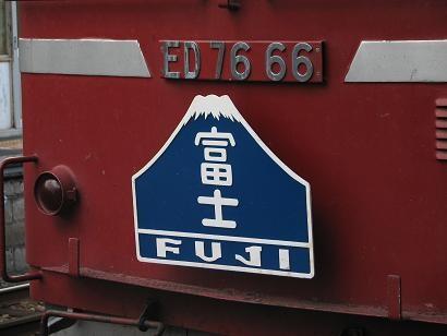 f:id:katamachi:20081201080509j:image