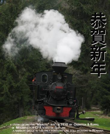 f:id:katamachi:20081226155433j:image