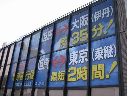 f:id:katamachi:20090119222053j:image