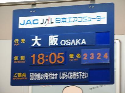 f:id:katamachi:20090121091006j:image