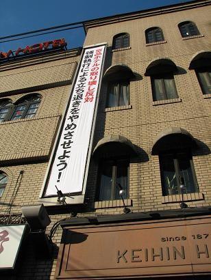 f:id:katamachi:20090123145830j:image