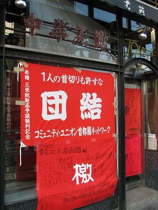 f:id:katamachi:20090123145831j:image