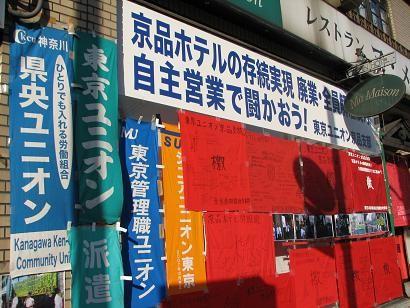 f:id:katamachi:20090123145832j:image