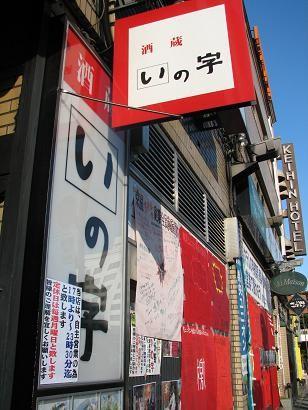 f:id:katamachi:20090123150656j:image