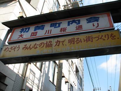 f:id:katamachi:20090131193507j:image