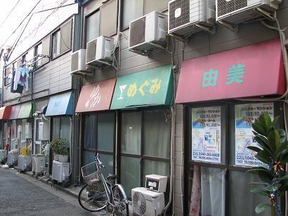 f:id:katamachi:20090131194203j:image