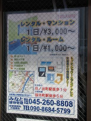 f:id:katamachi:20090131194208j:image